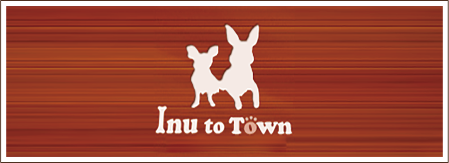 Inu to Town